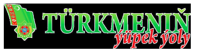 Türkmeniň ýüpek ýoly
